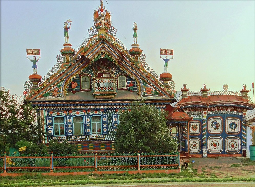 dom_uralskoga_kuznetsa