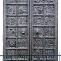 Cигтунские Врата