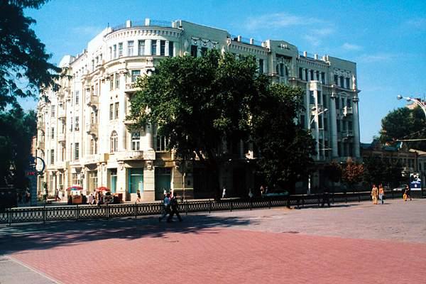ростовский государственный университет